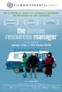 the human resources manager - movie review